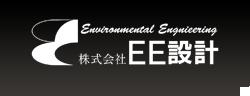 株式会社EE設計